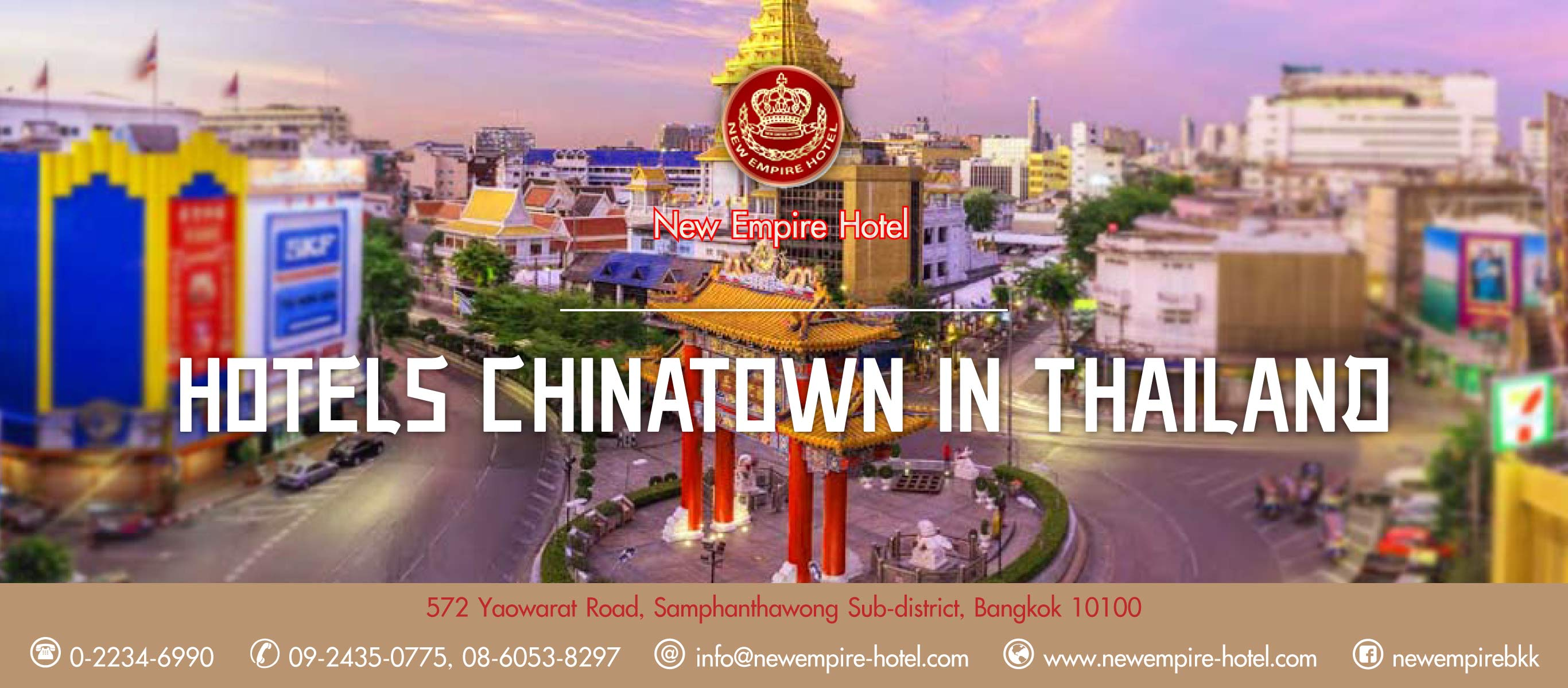 NewempireBangkok-roominchinatown